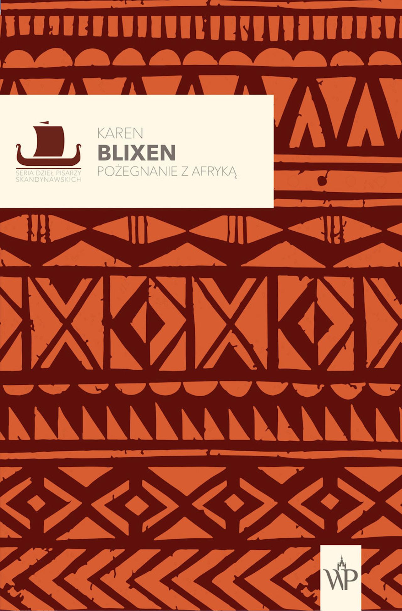 Karen Blixen, Pożegnanie z Afryką