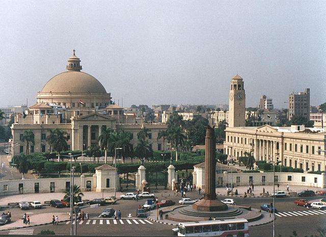 uniwersytet Kairski fot. Adrian Frith